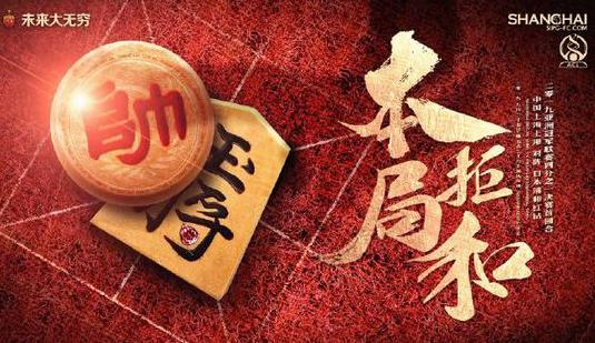 前瞻:上港再战浦和欲复仇 延续主场22场不败神迹