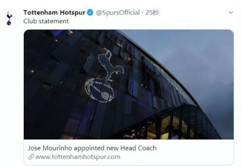 热刺官方:穆里尼奥成为球队主帅,签约至2022-23赛季