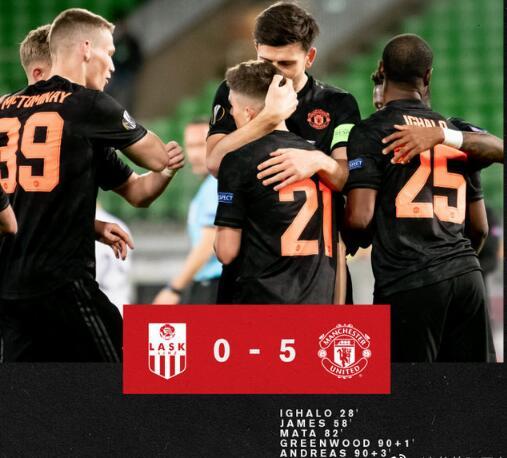 三线前进!曼联5-0客场大胜林茨,各线连续11场不败