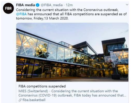 国际篮联宣布:所有FIBA赛事将于13日起暂停