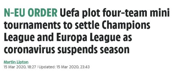 谋变:欧冠或改单场淘汰 欧洲杯年底进行