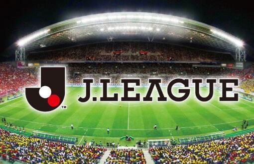 日本媒体:J联赛打算取消本赛季降级制度