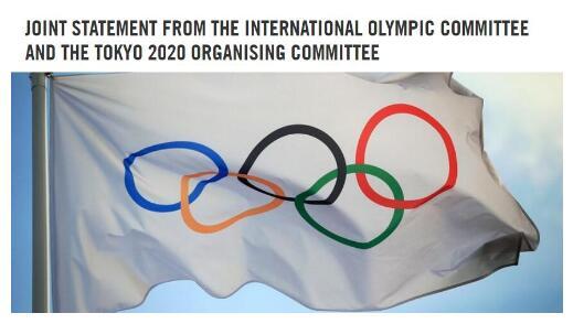 东京奥运会正式宣布推迟,直接经济损失约60亿美元