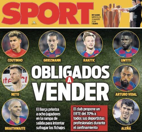 西媒:为了今夏引入强援,巴萨这8名球员恐被交易
