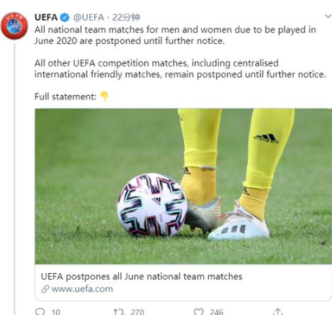 2020/04/06 足球比分包含让球吗 欧足联官宣:推迟6月所有男女足国家队比赛