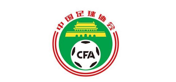 2020/04/10 赞比亚足球比分 中国足协:受疫情影响降薪达成共识