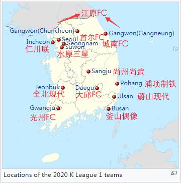2020/05/07 中国足球最惨的一次比分 2020韩国K联赛指南:新季3个特殊情况 霸主全北再出发