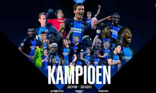 2020/05/16 竞彩足球比分6窜20 欧洲第三家!比甲取消本赛季 布鲁日获得冠军