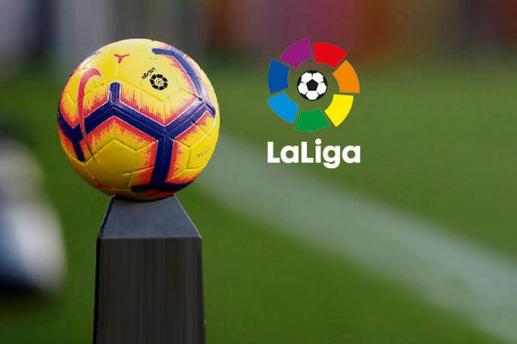 2020/05/19 足球竞猜作文 为10.5亿欧转播费!西甲内部定于6月12日重启