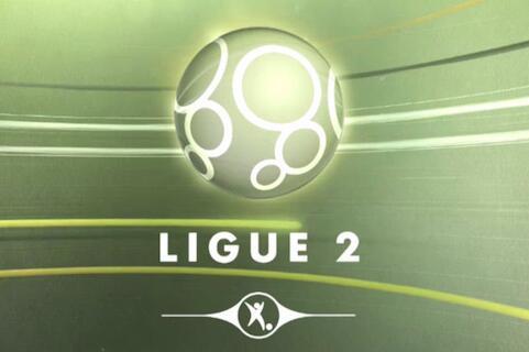 2020/05/22 竞猜足球胜负怎么买 官宣:法乙本赛季不设降级,下赛季总计22队参赛