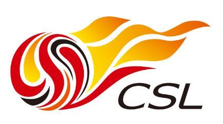 2020/05/22 竞猜足球容错什么意思 沪媒:中超可能推迟到9月重启,采取赛会制