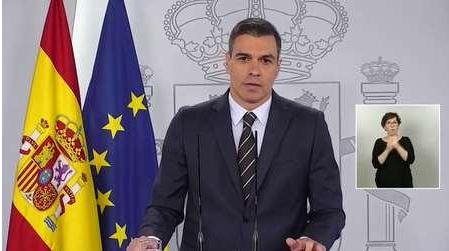 2020/05/27 足球比分直播在哪里看 西班牙首相宣布西甲6月8日后重启