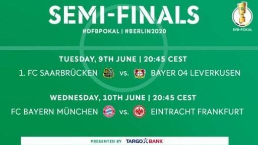 2020/05/28 哪个国家足球踢出33比分最少 德国杯重启时间确定:拜仁vs法兰克福6月11日凌晨