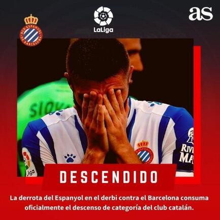 2020/07/11 新浪足球竞彩即时比分 0-1巴萨惨遭6连败,西班牙人时隔27年提前3轮降级